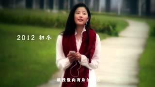 伍佰&China Blue 199玫瑰 60秒 生命的現場 Live版