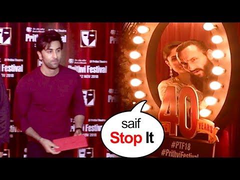 Saif Ali Khan's WEIRD Behaviour Embarasses Kareena At Kapoor Family Function In Pritvi Theatre