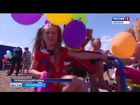 Островок детства: в Переволоцком р-не появилась новая детская площадка