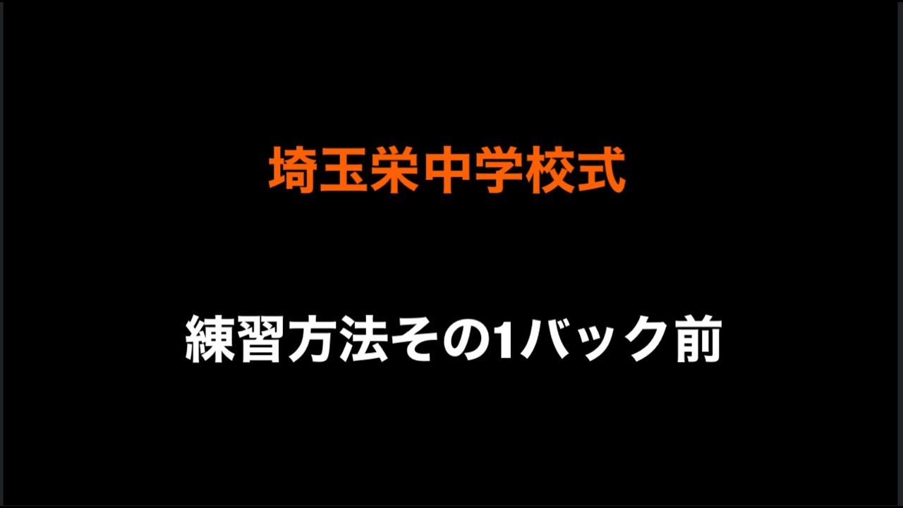 バドミントン レッスン 埼玉