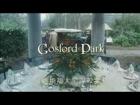 高斯福大宅謀殺案 (香港版預告) Gosford Park (HK Trailer)