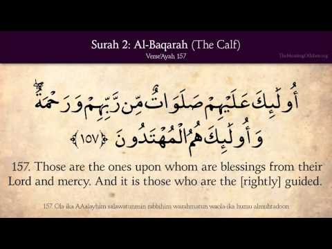 Quran 2  Surah Al Baqara The Calf Complete Arabic and English translation
