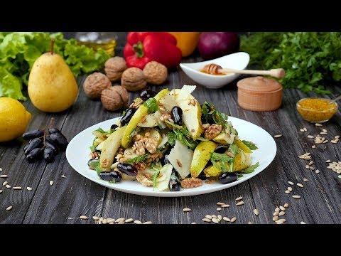 Как приготовить салат с грушей - Рецепты от Со Вкусом