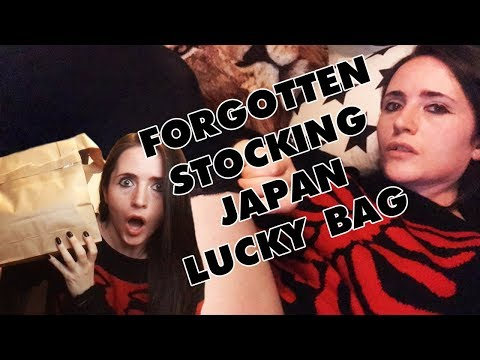 JAPANESE (LOLITA STOCKINGS) LUCKY BAG + TRY ON AND GIVEAWAY [Shiverz In Japan] ★