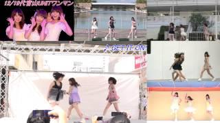 GET IT ON! 【 Live編集version 】 【必見】 Negicco出演!NHK_Eテレ「R...