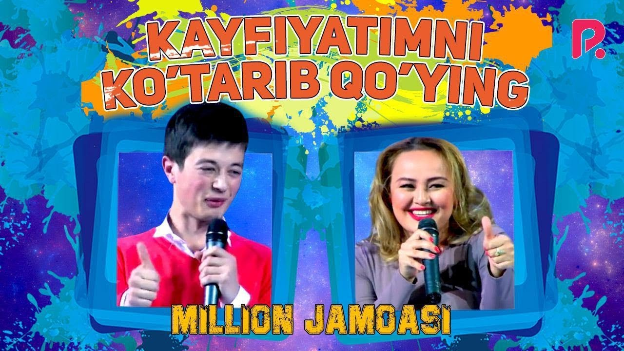 Million jamoasi - Kayfiyatimni ko'tarib qo'ying | Миллион жамоаси - Кайфиятимни кутариб ку