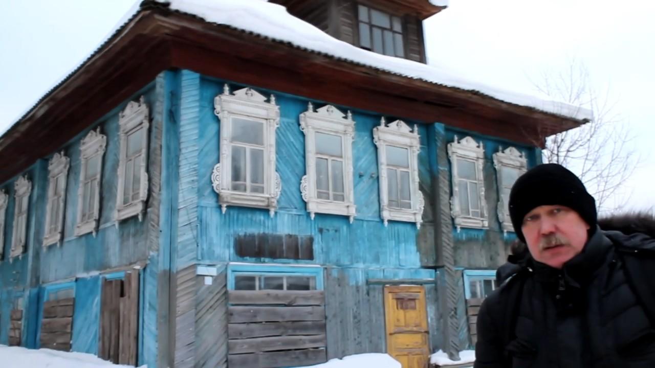 Поселок пижма жители фото брно