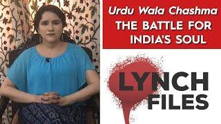 Urdu Wala Chashma: The Battle For India's Soul