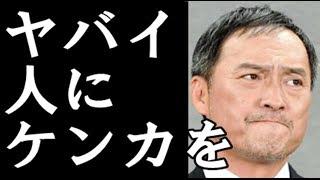 渡辺謙さんはなぜ「不倫謝罪会見」をこのタイミングで開いたのか。 3連...