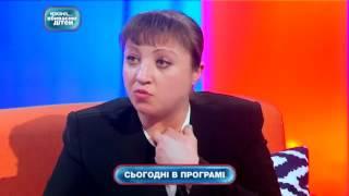 'Дорогая, мы убиваем детей'  пост шоу 22 марта анонс