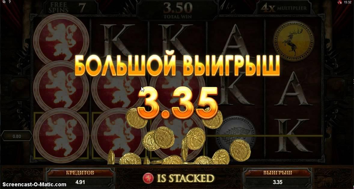 Goldfishka - депозит 100 руб - обходим флеш слоты