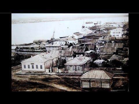 Онега / Onega 1880-1914