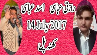 Download Video Pothwari Sher - 14/7/2017 - Asad Abbasi Vs Razik Abbasi - Khanna Pul MP3 3GP MP4