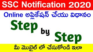 SSC Online Application process in telugu 2020 || How to fill SSC online Application || JobsAcademy