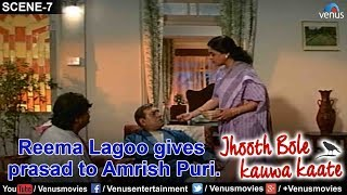 Reema Lagoo gives prasad to Amrish Puri