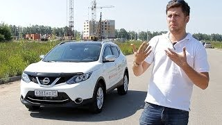 Nissan Qashqai (2015) Тест-драйв.Anton Avtoman.