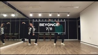 [DANCE COVER] Beyonce - 7/11 (Mina Myoung choreography cover)