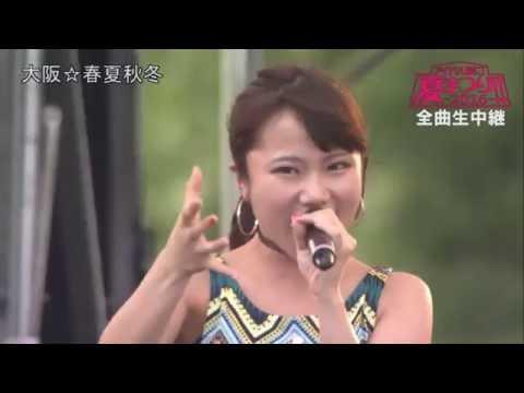 アイドル横丁夏祭り2016 7月2日 M1.let you fly M2.カメレオン少女 M3.What you gonna do M4.プラズマー.