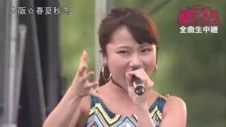 アイドル横丁夏祭り2016 7月2日 M1.let you fly M2.カメレオン少女 M3....