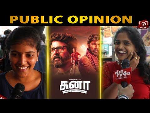 Kanaa Movie La Sivakarthikeyan Semaa அழகா இருக்காரு | Kanaa Public Review | Aishwarya