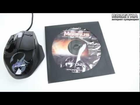 Видео Игровая мышь