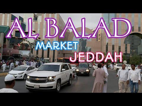 AL BALAD MARKET/  JEDDAH CITY/SAUDI ARABIA/ M SHAHID TASS