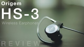 Origem HS-3: The World's First HDR Earphones