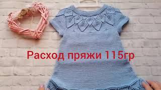 #Платье детское.Обзор/Небольшое продвижение/