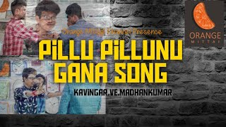 Ice cream prank issue | pillu pillu pullingo Gana song | orange Mittai