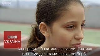 100 жінок: бразильські дівчата, які люблять футбол більше за ляльок
