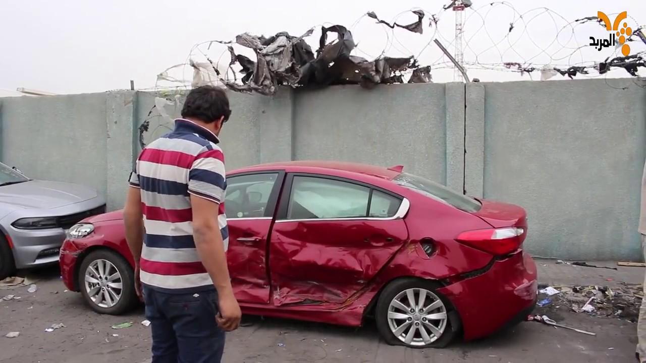 Car In Iraq السيارات الوارد الامريكي في البصره في العراق وشاهد مالم