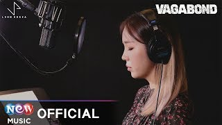 [LIVE]  A Yeon Baek (백아연) - Hello My Lover (VAGABOND 배가본드 OST)