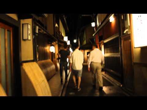 Kyoto Street Walk