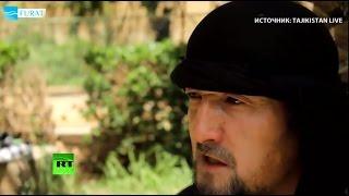 Примкнувший к ИГ командир таджикского ОМОНа неоднократно проходил обучение в США
