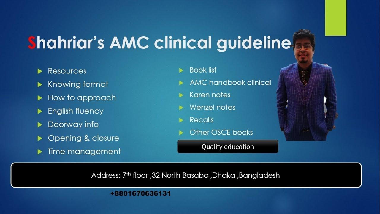 Amc Clinical Book