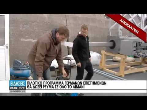 CRETE TV: Breaking news - System generates energy from waves in Heraklion