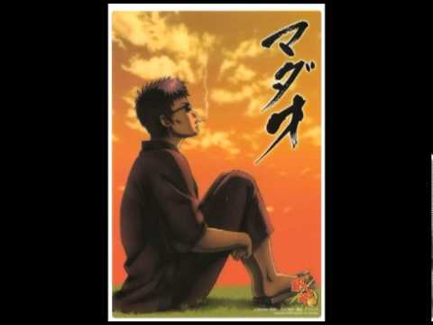 Gintama OST - Madao