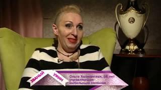 Званый ужин. Владимир Белозир. День 5 от 26.05.2017