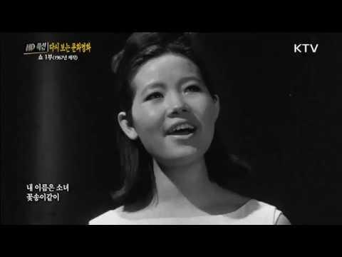 [1967년 제작] 60년대 초호화 출연진 '쇼' 1부