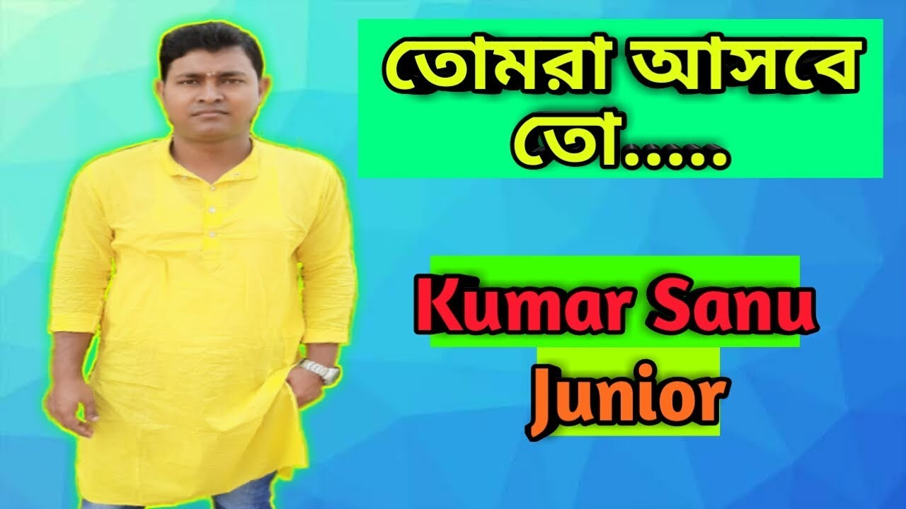 Tomra Asbe To Kumar Sanu Junior Hits Of Kumar Sanu Youtube