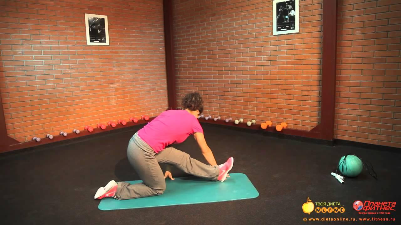 Растягивание мышцы жопы видео фото 256-598