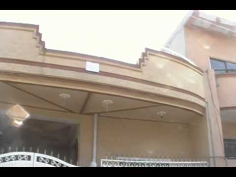 Front View Of Fazal Twon House 5 Marla Demand 36 Lac Youtube