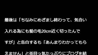 フジテレビの三田友梨佳アナウンサー(27)が3月31日、同局サイト内の自...