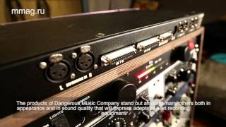 mmag.ru: Real Work 9 - Dangerous 2bus - аналоговый сумматор