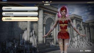 無雙OROCHI 蛇魔3 Ultimate - 蓋娅白色網襪服裝Mod (Gaia Special Costume Mod)