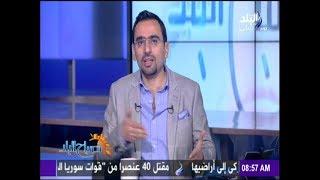 أحمد مجدى يتحدث عن تجربته فى مطار القاهرة بعد شائعة زيادة الضرائب والرسوم الجمركية