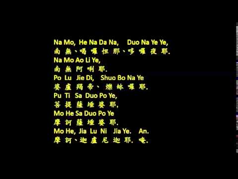 Da Bei Zhou x9