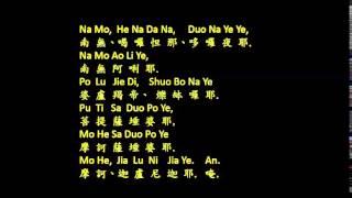 Video Da Bei Zhou x9 download MP3, 3GP, MP4, WEBM, AVI, FLV November 2017