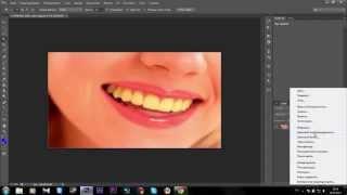 Урок Как быстро отбелить зубы в Photoshop CS6 Уроки Фотошопа