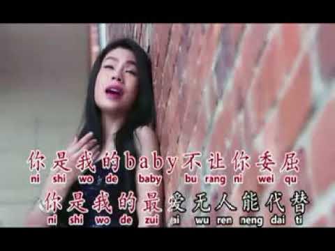 Wo de kuai le jiu shi xiang ni KTV FuRong w pinyin mpeg1video 001